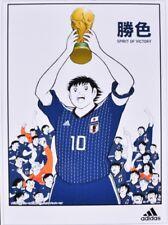 CAPTAIN TSUBASA adidas Kachiiro Poster Very Rare Japan LTD