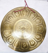 "F1052 Very Artistic Large Tibetan-Nepalese Hand Etched Temple Gong 21.5"" Nepal"