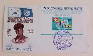 KOREA  FDC  SHEETLET GEN. Mac ARTHUR ,FLAG  1965  CACHET UNADDRESSED