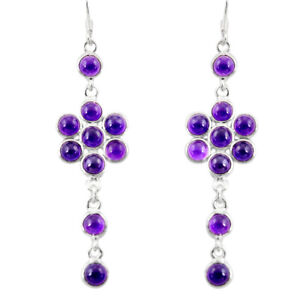 14.72cts Natural Purple Amethyst 925 Sterling Silver Chandelier Earrings D39861