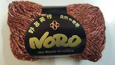 Noro Silk Garden Solo #13 Mottled Bark 50g Silk Mohair & Wool