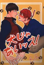 Doujinshi Soaked oranges (Yuri Kasui) Dog Janaissu! (A3! Fushimi Omi x Taich...