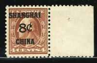 [X]  #K4  Mint-Never Hinged 1922 Shanghai, China US Postal Agency Surcharge