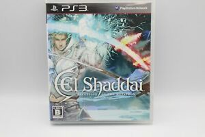 USED PS3 El Shaddai ASCENSION OF THE METATRON from japan