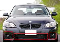 Neu Original BMW 5 E60 E61 LCI 07-10 M Sport Stoßstange Grill für Nvc Acc Set