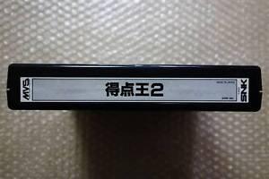 "Super Sidekicks 2 ""No Flyers"" Good Condition SNK Neo Geo MVS Arcade Japan"