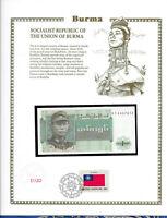 Burma Banknote 1 Kyat  1972 P 56 UNC w / UN FDI FLAG STAMP Prefix DT