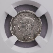 NGC-MS64 1860 CAMBODIA 25CENTS SILVER WELL STRUCK BU