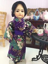 "14"" Antique Oriental German Bisque Head Doll 220 Rare! Composition Body"