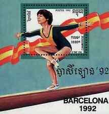 Timbre Sports JO Gymnastique Cambodge BF96 ** lot 17041