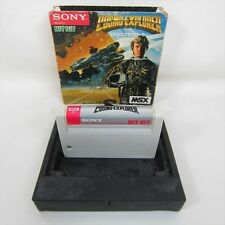 MSX COSMO EXPLORER Import Japan Video Game No inst 21129 MSX
