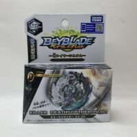 Takara Tomy B-85 BEYBLADE BURST KILLER DEATHSCYTHER 2 Vortex Hunter HMS GT Z USA