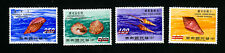 China Stamps # 1698-1701 Specimen Set NH