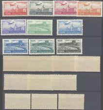 Lebanon - MH Stamps D83