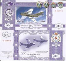 RUSIA BILLETE 500 RUBLOS CONMEMORACION DE LA 80º VICTORIA 2012
