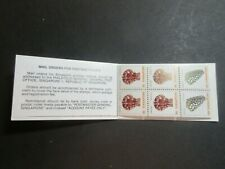 STAMP BOOK, UNUSED COMPLETE, SINGAPORE $1 BOOK, SHELLS, 12 VALUES EXCELLENT