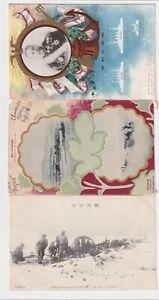 3 x JAPAN RUSSIAN WAR China ASSORTED JAPANESE POSTCARDS
