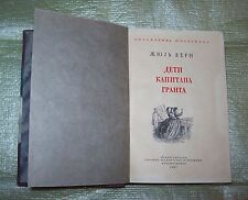 "Russian book Vintage 1951 USSR Jules Verne ""CHILDREN OF CAPTAIN GRANT"" Lenizdat"
