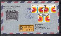 A-28) beautiful FFC First Flight 1984  -  Vienna  to Teheran with UN franking