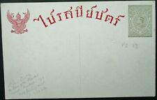 SIAM THAILAND 1916? UNUSED 3 SATANG POSTAL CARD ONLY 250? PRINTED - SEE!