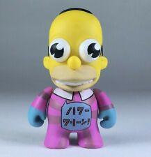 Simpsons 25th Anniversary - MR. SPARKLE - Kidrobot Mini - Rare Chase