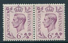 Sg 470 6d Dark Colours with unlisted 'Earring Flaw' MOUNTED MINT