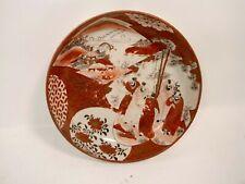 Antique 19th century Japanese Satsuma or Kutani signed porcelain bowl 18 cm