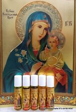 Anointing Oil 5 Roll on bottels Blessed Nard scented from Jerusalem