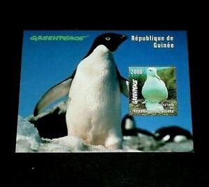 TOPICAL, ANIMALS, GUINEA, 1998, GREENPEACE, SHEET, MNH, LOT #75, LQQK