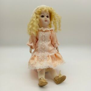 Small Petite Depose Tete Jumeau Size 3 Antique French Bisque Doll (#H1/11)