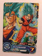 Dragon Ball Heroes Promo PJS-02