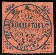 Imperial Russia Zemstvo Kirilov 2k stamp Soloviev# 1 Chuchin# 1 mint without gum