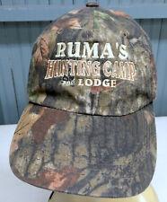 Ruma's Huntting Camp and Lodge Africa Safari Strapback Baseball Hat Cap