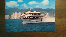 VINTAGE PHOTO POST CARD SEAFLITE HAWAII'S FUN TRAVEL TO INTER-ISLANDS FAST FOOT