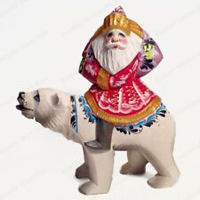 SANTA CLAUS ON BEAR PAPA NOEL STATUE CHRISTMAS RUSSIAN HAND CARVED WOODEN FIGURE