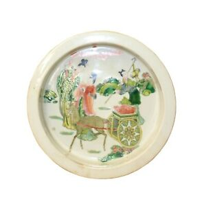 Chinese Distressed Off White Porcelain People Scenery Plate ws1083
