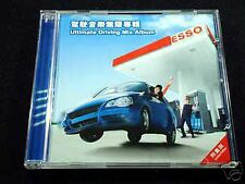 HK Cd ESSO DRIVING PROMO 2005 Beyond PAUL WONG 駕駛音樂無限專輯