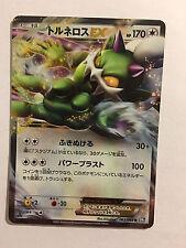 Pokemon Card / Carte Tornadus EX 062/069 R BW4 1 ED -