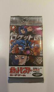 Pokemon Base Set Booster Pack 1996 Team Rocket Japanese Factory Sealed 291Y