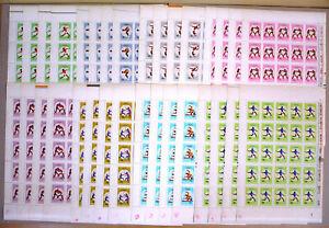 100 x Rumänien 1968 Mi. 2697-2704 ** MNH Olympiade Olympic Games 450,-- €  /4x