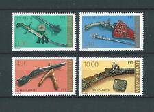 YOUGOSLAVIE - 1979 YT 1659 à 1662 - NEUFS** MNH LUXE
