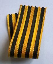 Ruban NEUF de tissage ancien pour médaille commémorative expédition du Dahomey.