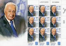 Israel 2015 MNH Ariel Sharon 1928-2014 Death Prime Minister 9v M/S Stamps