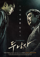 Derailed(Two Men) 2016 Official Korean Movie Poster, Ma Dong-seok, Minho(SHINee)