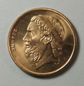 2000 Republic of Greece 50 Drachmes Brass Unc Coin Homer Greek Sailing Boat