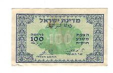 Israel - 100 Prutah   1952