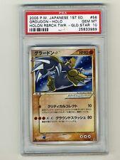 Pokemon PSA 10 GEM MINT 1st Edition Groudon Gold Star Japanese EX Delta Card ED
