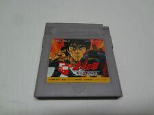 Hokuto No Ken Nintendo Game Boy Japan LOOSE