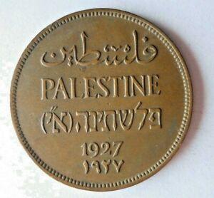 1927 PALESTINE 2 MILS - AU - Excellent Hard to Find Coin - Lot #L17