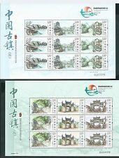 China 2016-12 Ancient Towns of China ( II ) Stamp 2V Mini S/S 中國古鎮